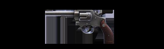 M1917 Free Fire: atributos, dicas e atualizações!