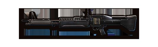 M60 no Free Fire