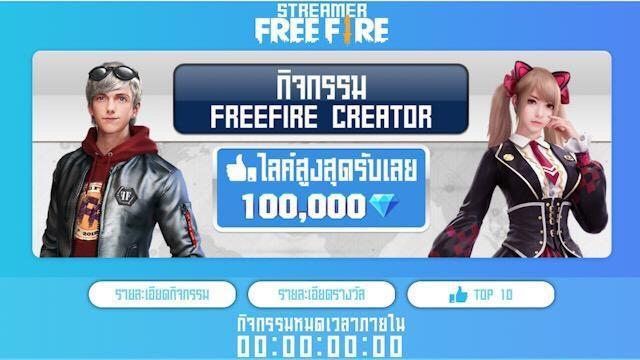 Garena Tailandesa está dando 100 MIL Diamantes Grátis!