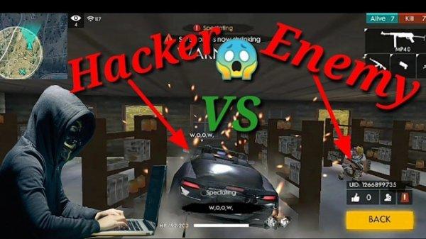 Hack de Veículos: Garena Precisa Intervir URGENTE!