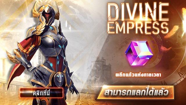 Novo Cubo Mágico Imperatriz Divina