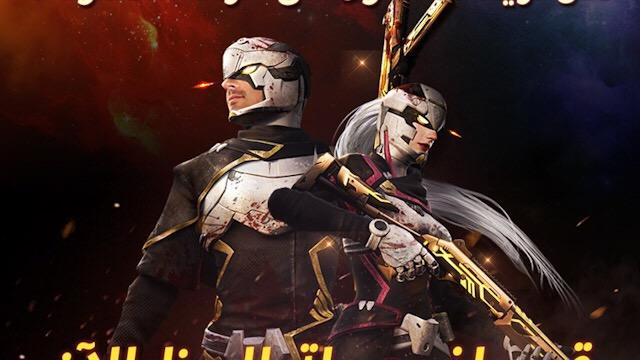 Novo evento com as skins Deusa da Guerra e Sombra Branca