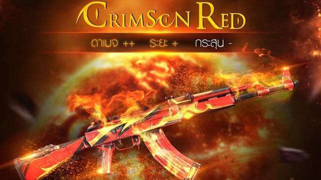 OFICIAL: Novo Arma Royale da AK Chama Vermelha